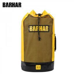 巴哈 BARHAR 35升繩袋 (底部有排水洞)