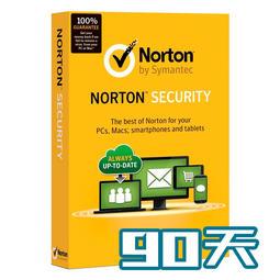 諾頓網絡安全Norton Security 防毒軟體90天下載授權版