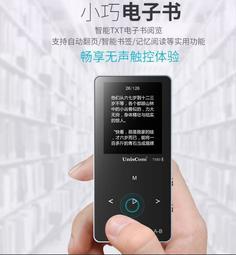 💥【送耳機,送OTG】支援藍芽/外放 全金屬 內建16G 八段變速撥放語文學習神器 觸碰式開關 MP3 影音撥 隨身聽