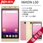 【PChome 24h購物】 (福利品) Inhon L50 - 金色 DYAC2B-A9009PTHG