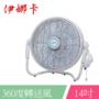 【PChome 24h購物】 伊娜卡14吋多功能冷風扇  ST-5189 DMABGF-A9008UH36