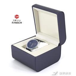 全場免運  手錶盒高級香檳色手錶盒 高檔手鏈盒 手鐲盒 品牌手錶盒子私人 -聚寶創意