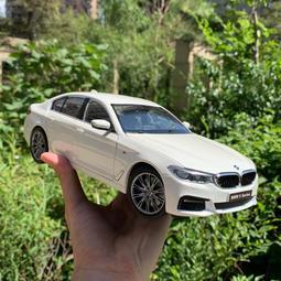 【正品】kyosho京商1:18 BMW寶馬5系G30 M550i 仿真合金汽車模型 禮品擺件