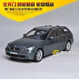 【正品】寶馬545i旅行車模型 原廠1:18寶馬5系545i旅游車仿真合金汽車模型