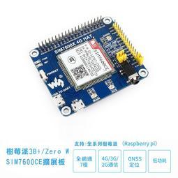 【飆機器人】樹莓派4B / 3B+/Zero W SIM7600CE擴展板