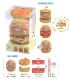 ◎日本販賣通◎(現貨供應) 日版 角落生物 角落小夥伴 炸豬排 換裝娃娃 布偶套組 漢堡