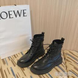 【8折限時秒殺!】網紅厚底馬丁靴女2020夏新款英倫風潮瘦瘦靴復古黑色機車短靴