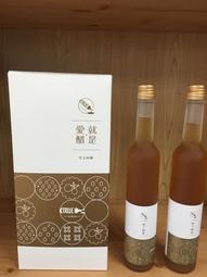 ITURE 純釀天然 梅子酵素禮盒   簡單加水就好喝  就是愛醋 採用100% 台灣在地產區優質青梅,天然無毒更安心