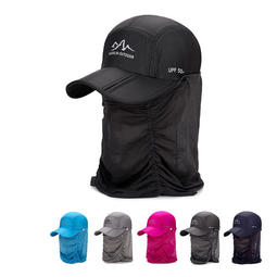 【SG】戶外可折疊可拆卸全罩式防曬棒球帽 棒球帽 防紫外線 鴨舌帽 帽子 舒適透氣 帽檐可折疊 方便攜帶
