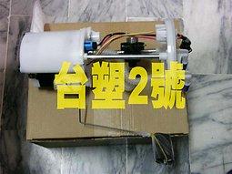 大宇 台塑2號 MATIZ 98 汽油幫浦總成 電動幫浦總成 (2管) 其它CARENS,ATOS,GETZ 歡迎詢問