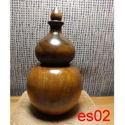 es02,肖楠葫蘆 聚寶盆 香氣濃烈