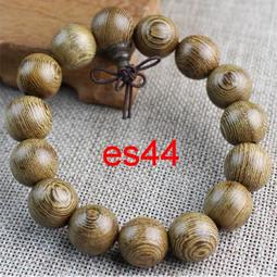 es44,雞翅木手珠 手串 15m