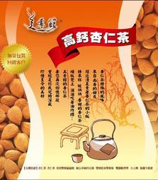 【美素館】高鈣杏仁茶 罐裝  420g(奶素 沖泡式)