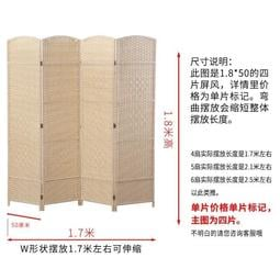 3片起售 中式屏風客廳臥室經濟型玄關折疊移動現代簡約實木小戶型隔斷裝飾