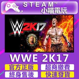 【小喵電玩】Steam WWE 2K17 超商送遊戲✿火速發✿PC數位版