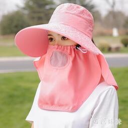 采茶帽子女夏季遮臉防風可折疊防曬遮陽帽大檐扎馬尾太陽帽 LF3458