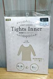 〈現貨〉日本製 Tights Inner 八分袖 極薄 保暖發熱衣--膚色款