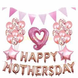 母親節氣球 母親節佈置 母親節 玫瑰金 16寸 鋁膜 氣球 套裝 場景 裝飾 派對 活動 感恩 母親 氣球 氣球佈置