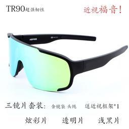 新款POC Aspire眼鏡山地自行車眼鏡運動騎行眼鏡三鏡片遮陽太陽鏡 達摩院