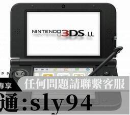 雙11特惠 原裝 NEW 3DS 3DSLL 游戲機 掌機 B9免卡中文 GBA NDSL升級玩口袋