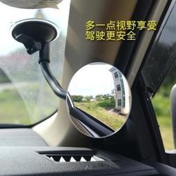 汽車後視鏡室內寶寶觀察凸面鏡兒童鏡吸盤式盲區鏡廣角反光輔助鏡