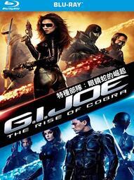 【藍光電影】[美] 特種部隊:眼鏡蛇的崛起 G.I. Joe:The Rise of Cobra (2009)