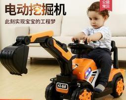 兒童挖掘機工程車男孩玩具車可坐人超大號可坐可騎挖土機電動挖機