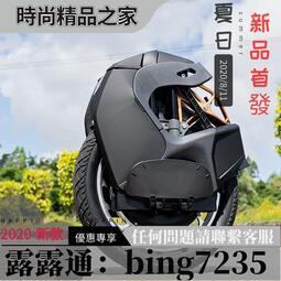 雙十一特惠 東俊金叢kingsong-s18袋鼠減震款電動自平衡車獨輪成人單輪高速版
