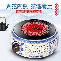 110V伏電陶爐美國日本臺灣小家電器電茶爐不挑壺煮茶器煮水火鍋爐