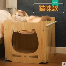 貓窩夏天涼窩三層四季通用封閉式貓咪床房子家居窩別墅寵物屋家具