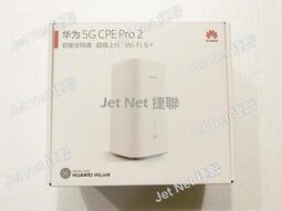 華為5G CPE Pro 2 H122-373 WiFi 6 5G路由器 5g wifi netgear m2