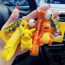 鑰匙扣 神奇寶貝 皮卡丘掛件 書包掛飾 可愛玩偶 公仔 車鑰匙扣