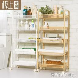 夾縫置物架收納架  家用夾縫可行動手推車白客廳置物架廚房蔬菜籃子帶輪子金屬架