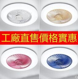 【快速出貨】110V家用吊扇燈 吸頂風扇燈 餐廳廚房電扇臥室燈扇 書房帶電扇燈【精品閣】