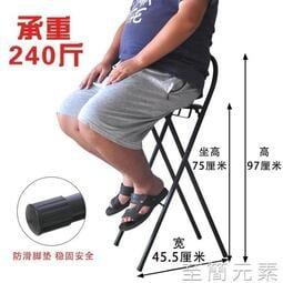 摺疊椅吧台椅高腳椅凳子家用餐椅靠背椅簡約便攜加厚成人椅子凳子WD快速出貨(精品閣)