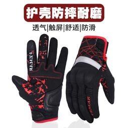 摩托車騎行機車賽車手套男夏季防摔騎士山地車自行車透氣薄款手套