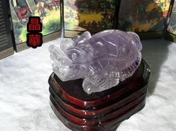 《晶華》 紫水晶 龍龜 擺件 附專屬底座 M29