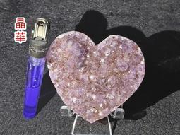 《晶華》 紫水晶 愛心  V29