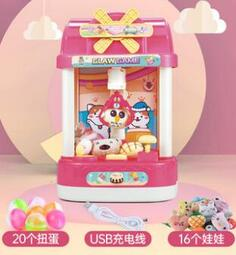 抓娃娃機小型家用投幣迷妳兒童夾公仔網紅寶寶糖果扭蛋遊戲機玩具