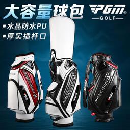 高爾夫球包 男土標準球包 防水PU皮 輕便golf包 旅行球桿袋