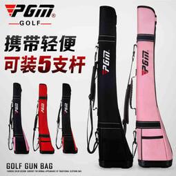 高爾夫球包 超輕便 下場打球必備! 男女款 練習場打球槍包