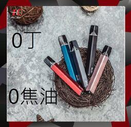 H.C高雄大社店 Genesis Tamer-GTR 拋棄式淹彈主機 特價優惠中 0丁 (非悅刻 Relx NRX