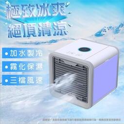 一日出貨 嘉儀現貨  冷風機 移動式冷氣 水冷空調扇 空調風扇 水冷扇