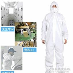防護服一次性連體連帶帽防塵服防水全身隔離衣防感染工作服--瑟姿居家