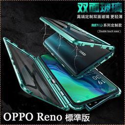 OPPO R15 Pro 手機殼 防摔 R15Pro 保護套 碳纖維紋 矽膠 磨砂 軟殼 全包 甲殼蟲【UU精品】