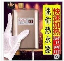 110V電熱水器 即熱式電熱水器電熱水龍頭廚房熱水寶速熱快速加熱恒溫迷妳小廚寶
