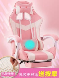 【可調節】電腦椅家用辦公椅遊戲電競椅可躺椅子競技賽車椅主播少女座椅包郵 浩軒百貨