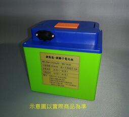 48V-29ah鋰電池組(快充)-適用電動機車,電動自行車