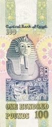 埃及圖坦卡門的黃金面具紙鈔