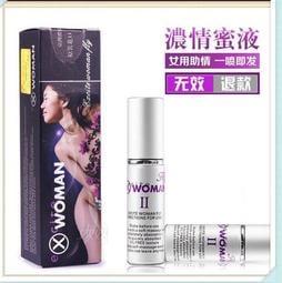 臺灣 女用 高潮液 增強興奮 助情高潮 性冷淡 濃情蜜液 情趣香水